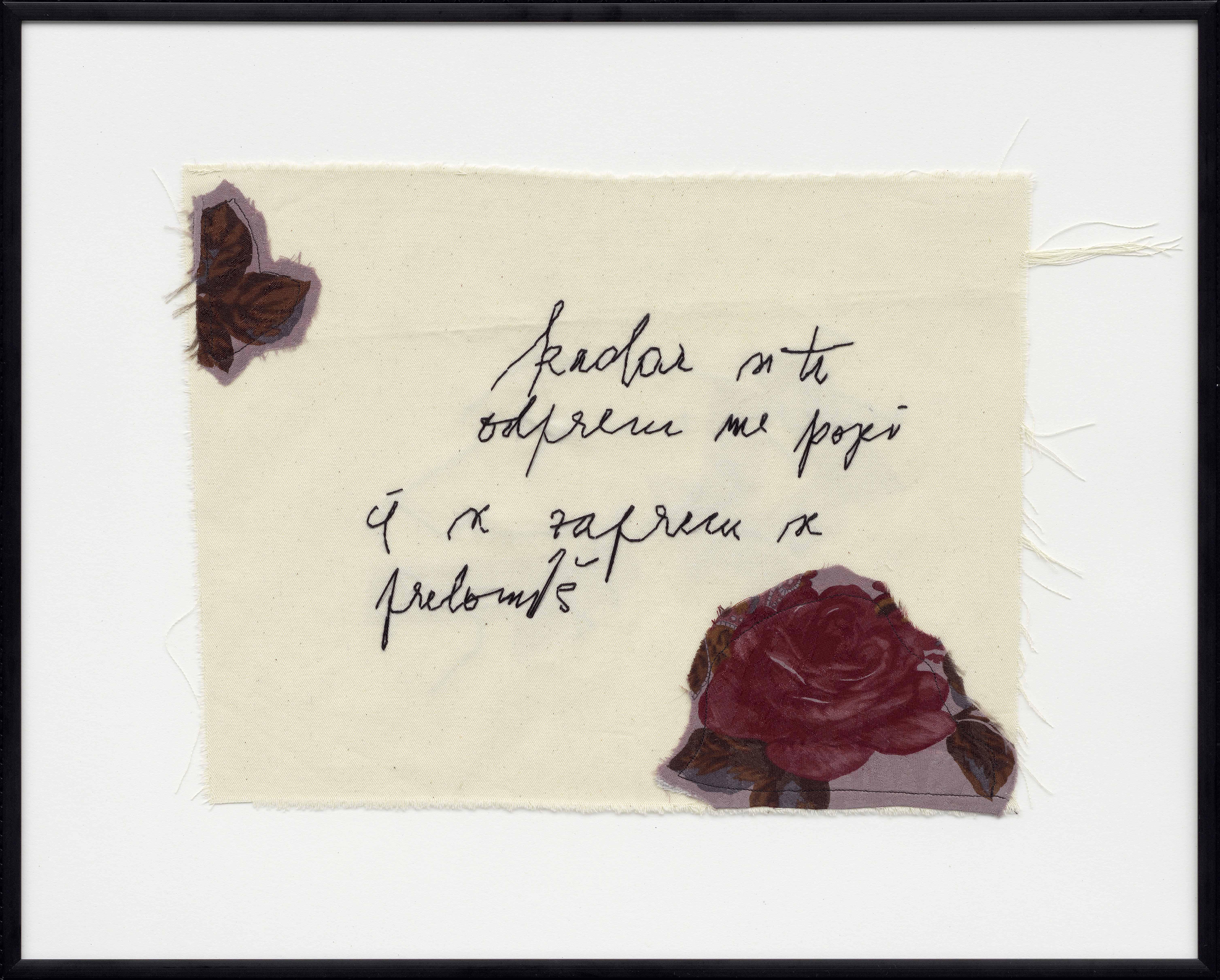 I., 50 x 40 cm